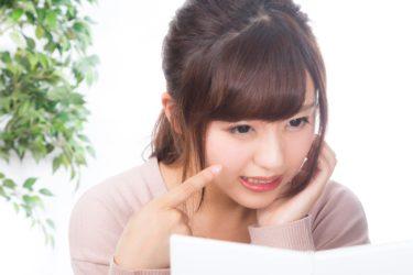 「韓国のニキビ跡治療とは?人気の美容クリニックも紹介」