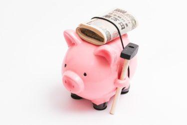 貯金をしながら美肌も目指す!美容費の節約術について